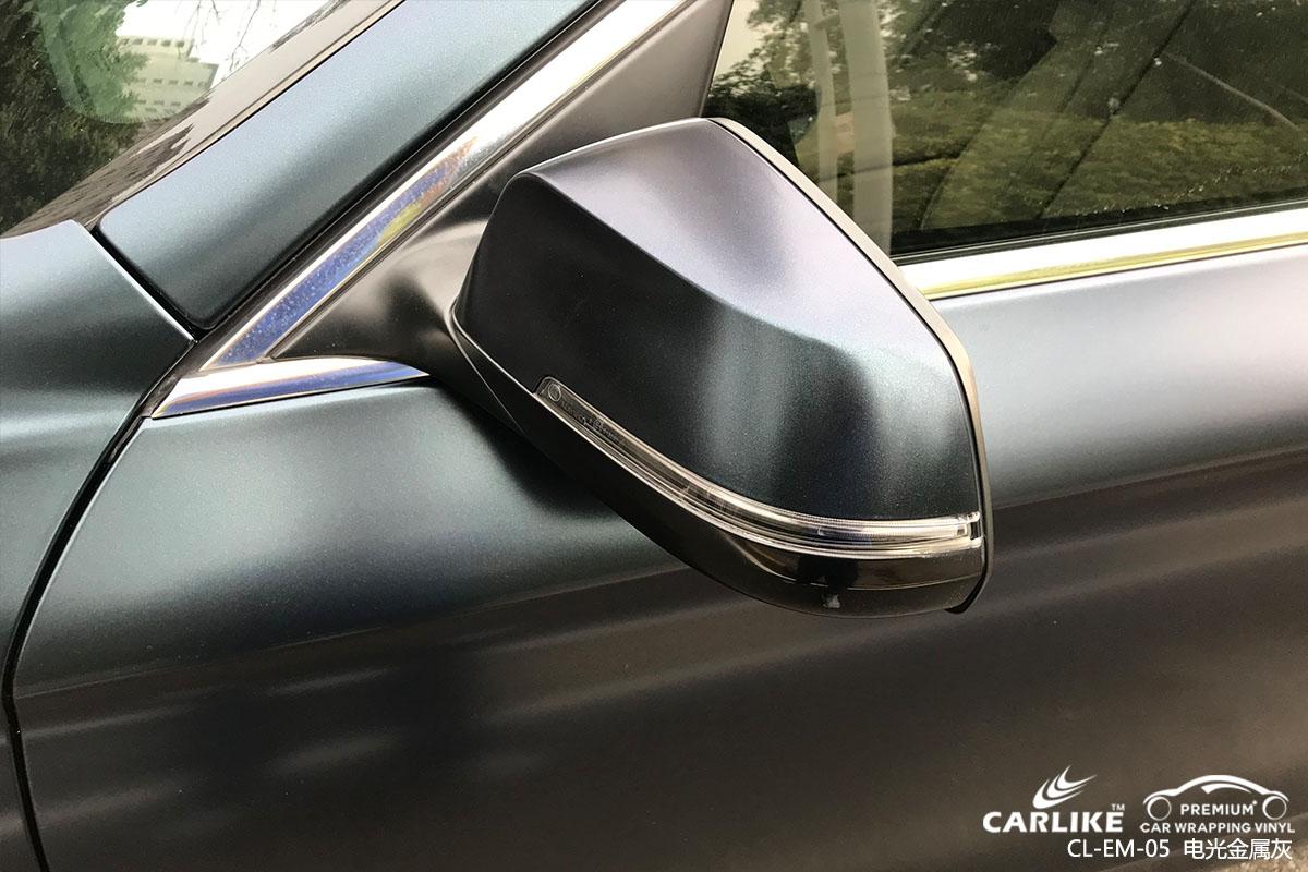 CARLIKE卡莱克™CL-EM-05奔驰电光金属灰车身改色