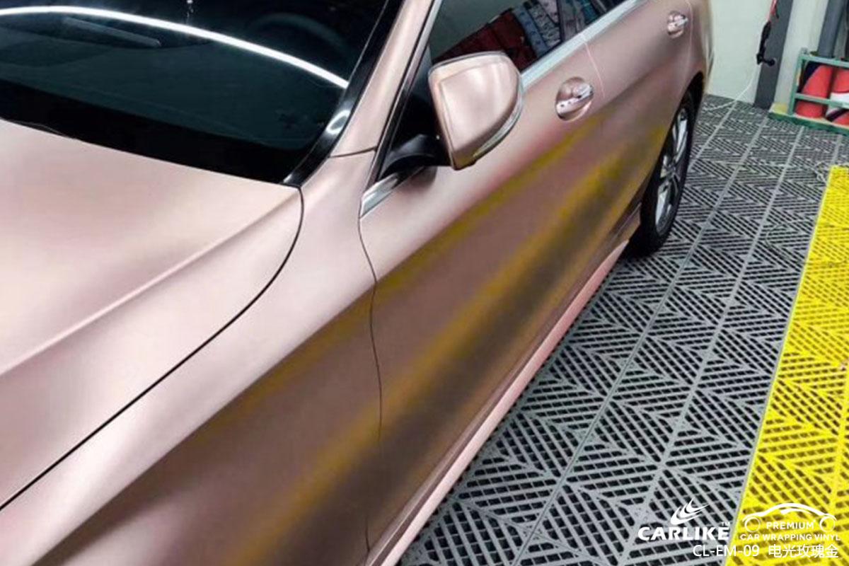 CARLIKE卡莱克™CL-EM-09奔驰电光玫瑰金汽车改色