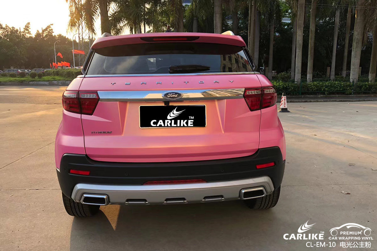 CARLIKE卡莱克™CL-EM-10福特电光公主粉汽车改色