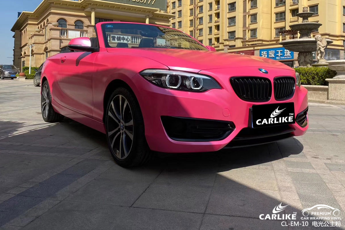 CARLIKE卡莱克™CL-EM-10宝马电光公主粉汽车改色