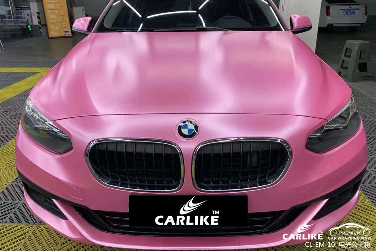 CARLIKE卡莱克™CL-EM-11宝马电光公主粉汽车改色