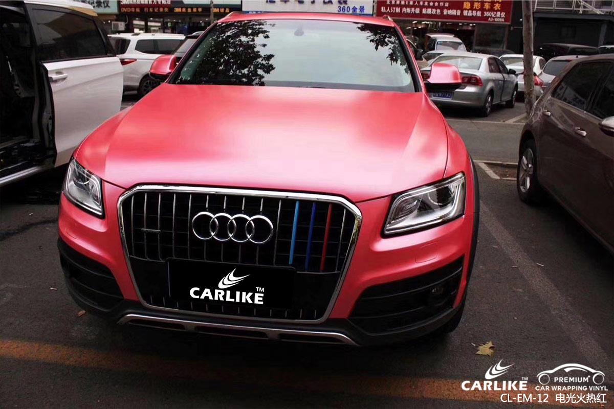 CARLIKE卡莱克™CL-EM-12奥迪电光火热红汽车改色