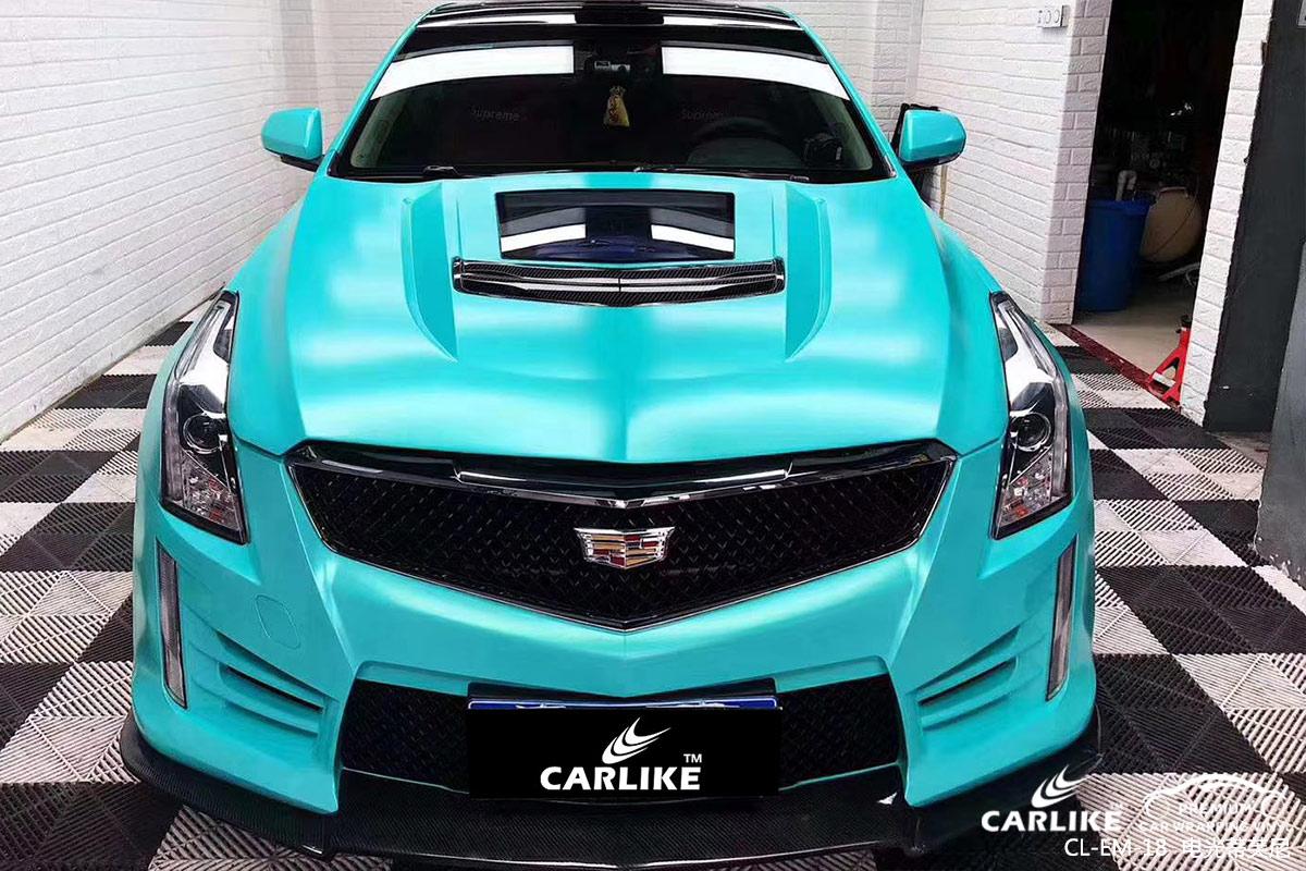 CARLIKE卡莱克™CL-EM-18凯迪拉克电光蒂芙尼汽车改色