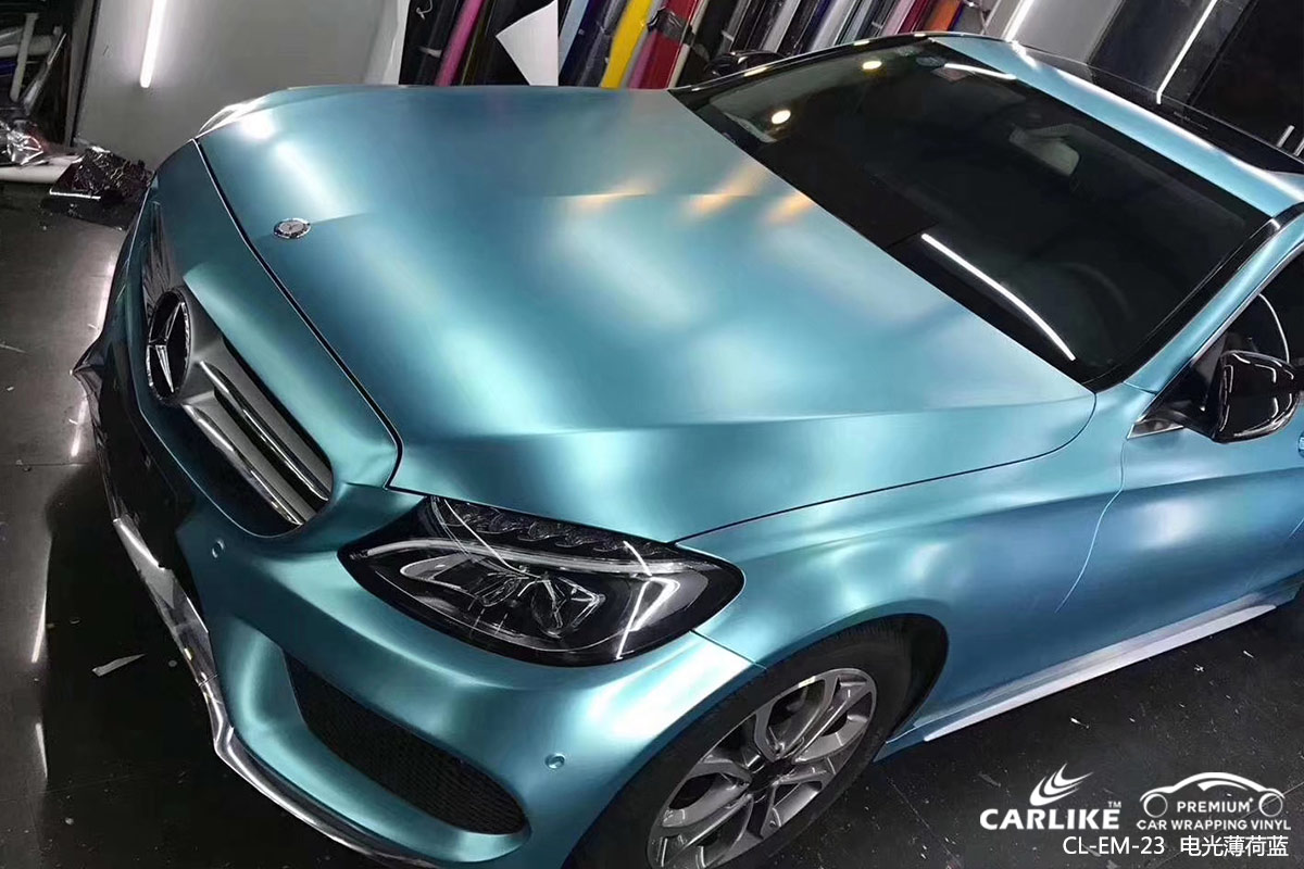 CARLIKE卡莱克™CL-EM-23奔驰电光薄荷蓝汽车贴膜