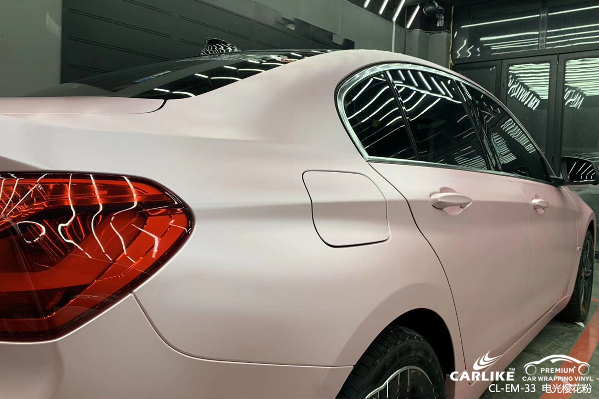CARLIKE卡莱克™CL-EM-33宝马电光樱花粉车身贴膜