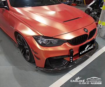 无锡宝马3系车身贴膜电光烈焰橙汽车改色贴车效果图
