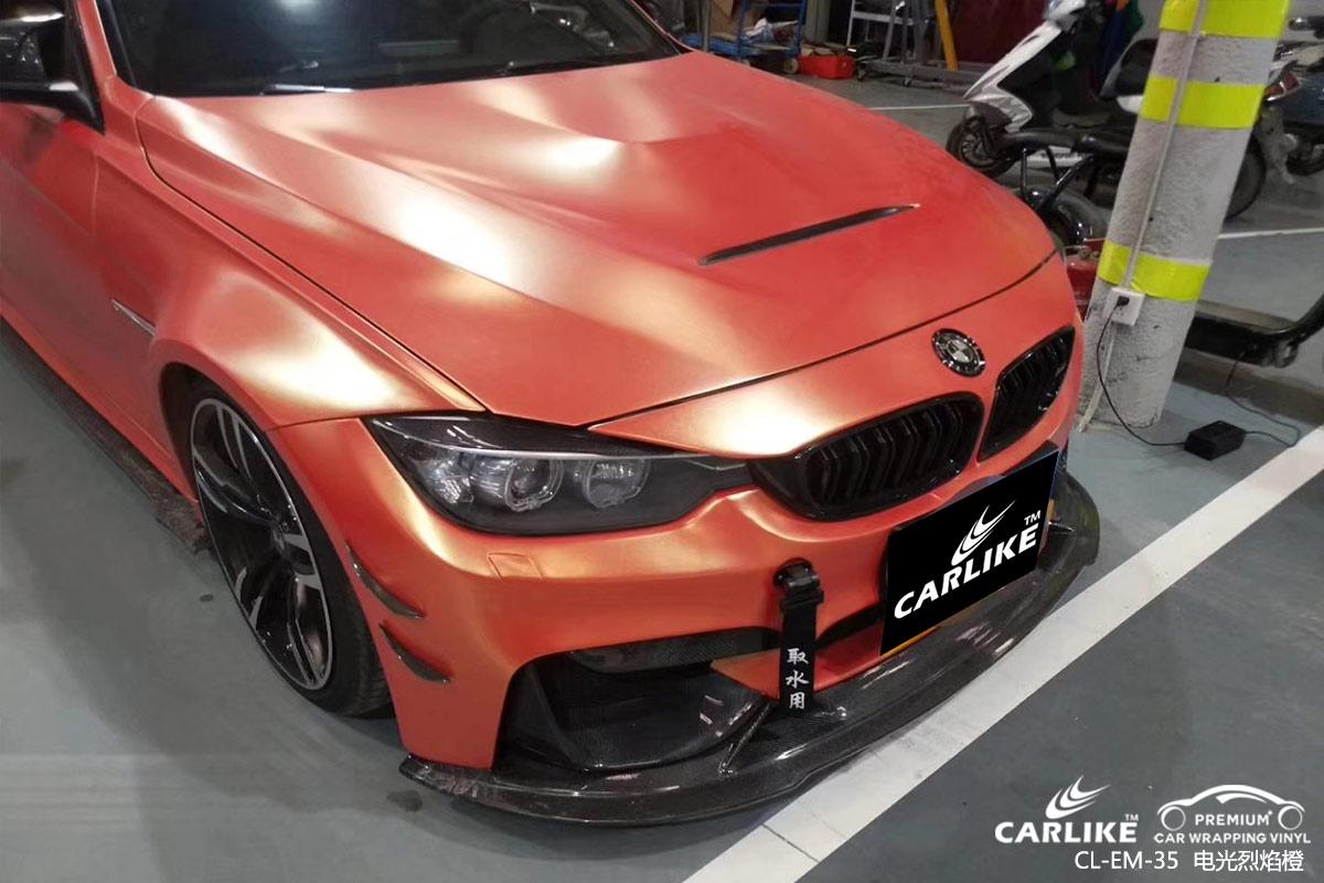 CARLIKE卡莱克™CL-EM-35宝马电光烈焰橙汽车改色