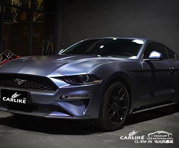 福州福特野马汽车贴膜电光风暴蓝车身改色效果图