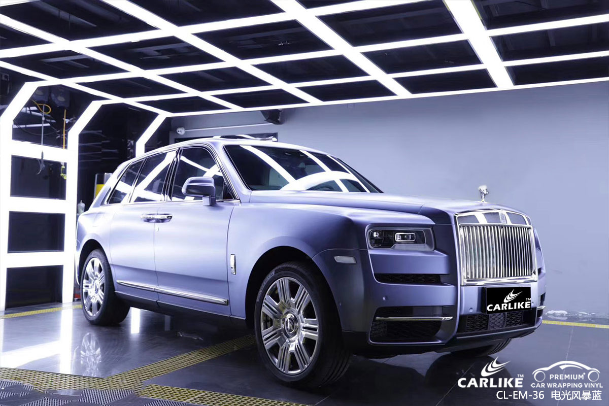 厦门劳斯莱斯幻影汽车贴膜电光风暴蓝车身改色效果图