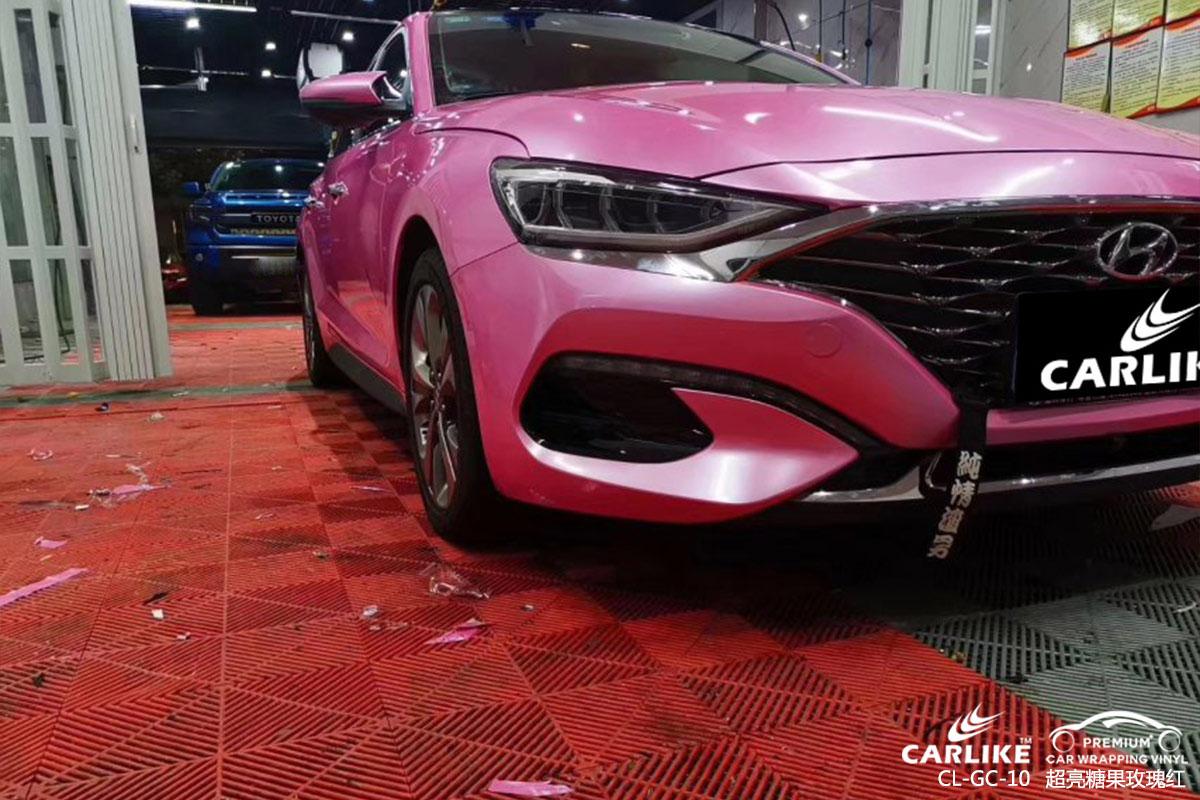 CARLIKE卡莱克™CL-GC-10现代超亮糖果玫瑰红车身改色