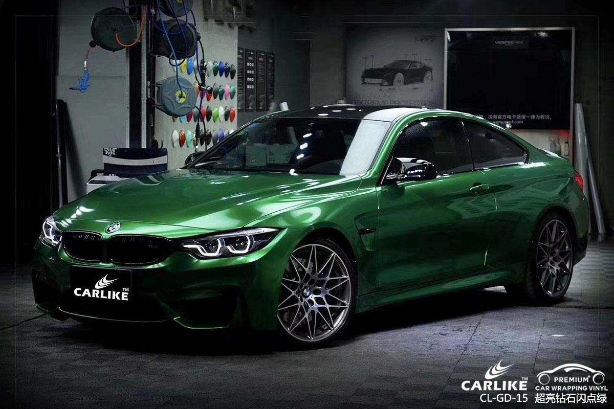 CARLIKE卡莱克™CL-GD-15宝马超亮钻石闪点绿汽车改色