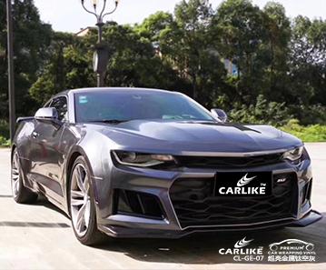 CARLIKE卡莱克™CL-GE-07雪佛兰超亮金属钛空灰汽车改色