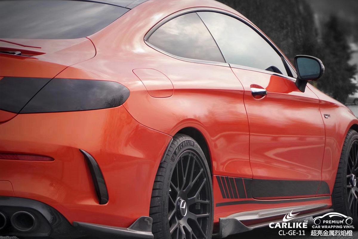 CARLIKE卡莱克™CL-GE-11奔驰超亮金属烈焰橙汽车改色