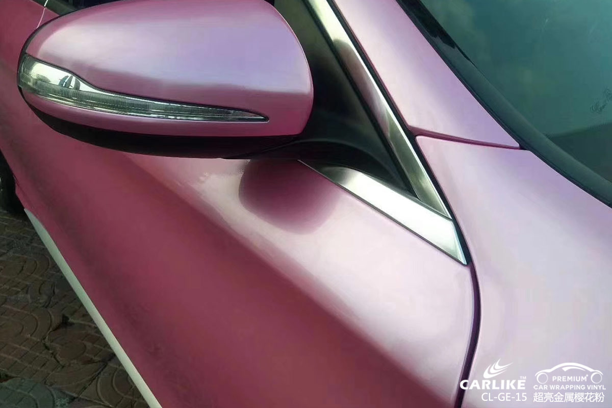 CARLIKE卡莱克™CL-GE-15奔驰超亮金属樱花粉车身改色