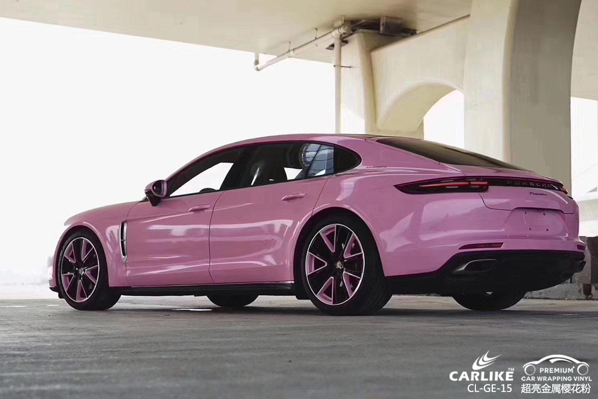 CARLIKE卡莱克™CL-GE-15保时捷超亮金属樱花粉车身改色