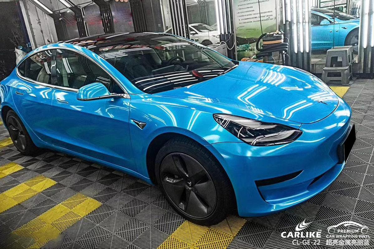 CARLIKE卡莱克™CL-GE-22特拉斯超亮金属亮丽蓝车身贴膜