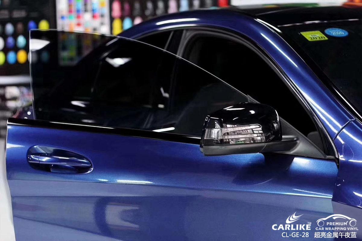 CARLIKE卡莱克™CL-GE-28奔驰超亮金属午夜蓝汽车改色