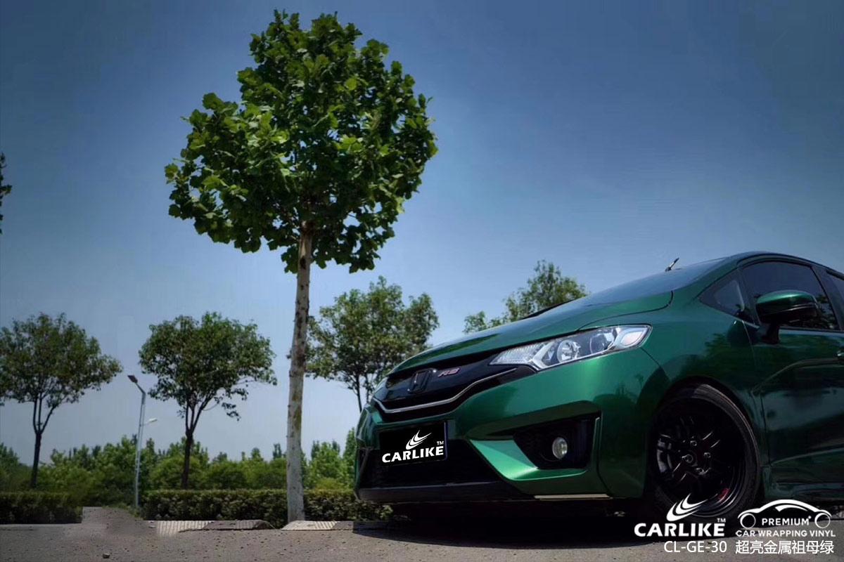 CARLIKE卡莱克™CL-GE-30本田超亮金属祖母绿车身改色