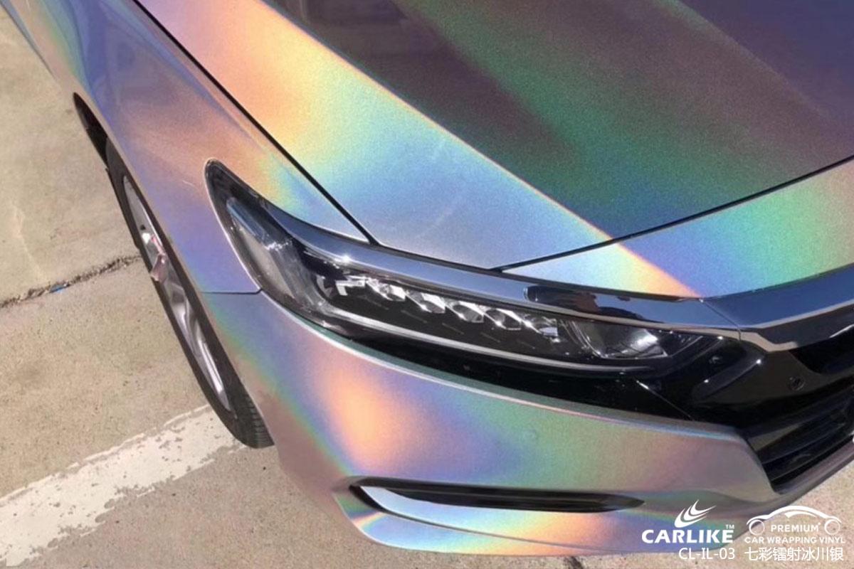 CARLIKE卡莱克™CL-IL-03本田七彩镭射冰川银汽车改色