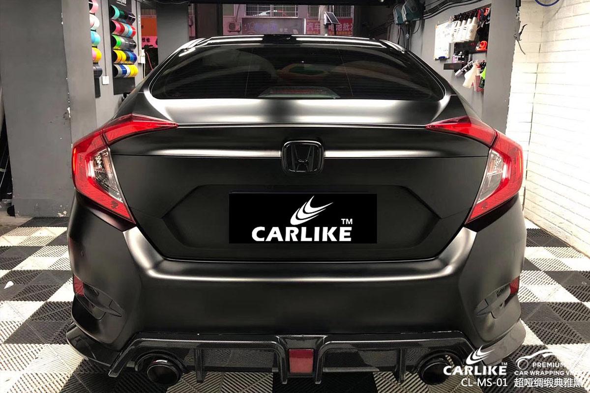 CARLIKE卡莱克™CL-MS-01领克超哑绸缎典雅黑车身改色