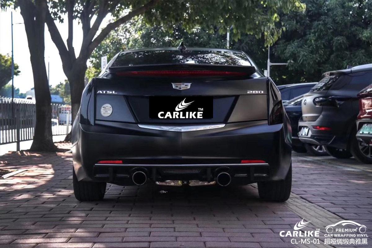 CARLIKE卡莱克™CL-MS-01凯迪拉克超哑绸缎典雅黑汽车改色