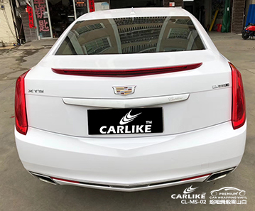 CARLIKE卡莱克™CL-MS-02凯迪拉克超哑绸缎雪山白车身改色