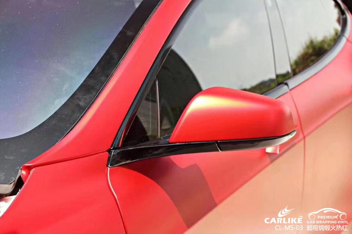 CARLIKE卡莱克™CL-EM-11保时捷电光玫瑰金汽车改色