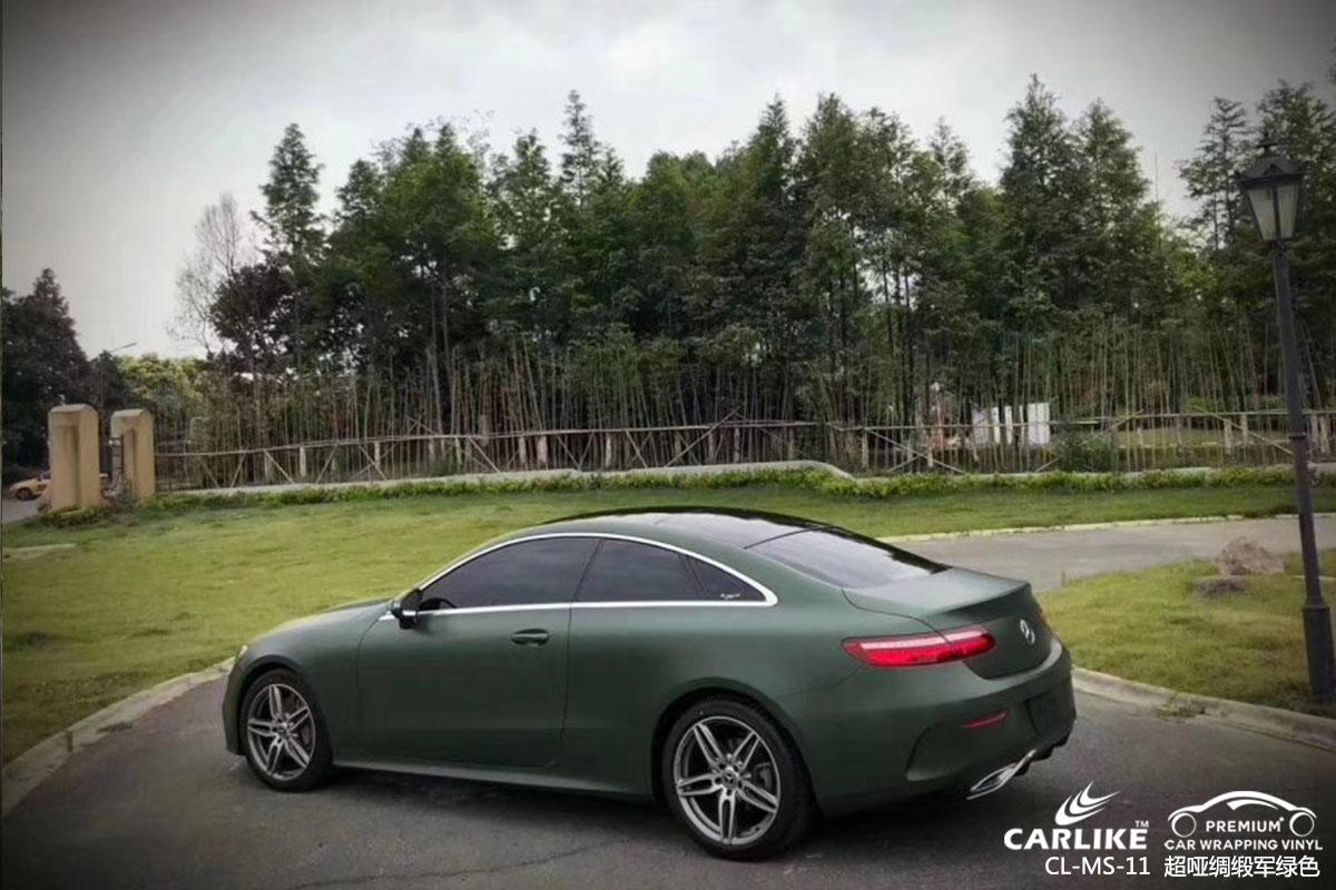 "CARLIKE卡莱克™CL-MS-11奔驰超哑绸缎军绿色车身改色"""