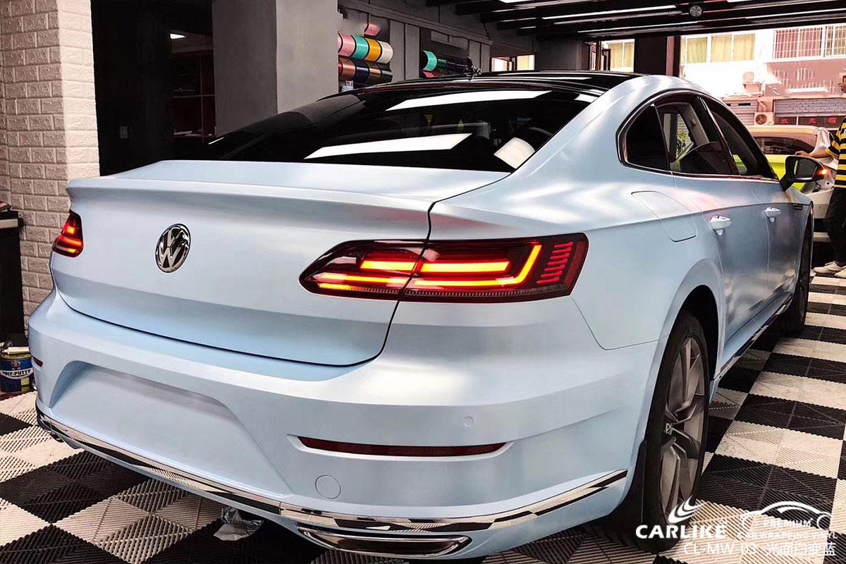 CARLIKE卡莱克™CL-MW-03大众光面白变蓝汽车改色