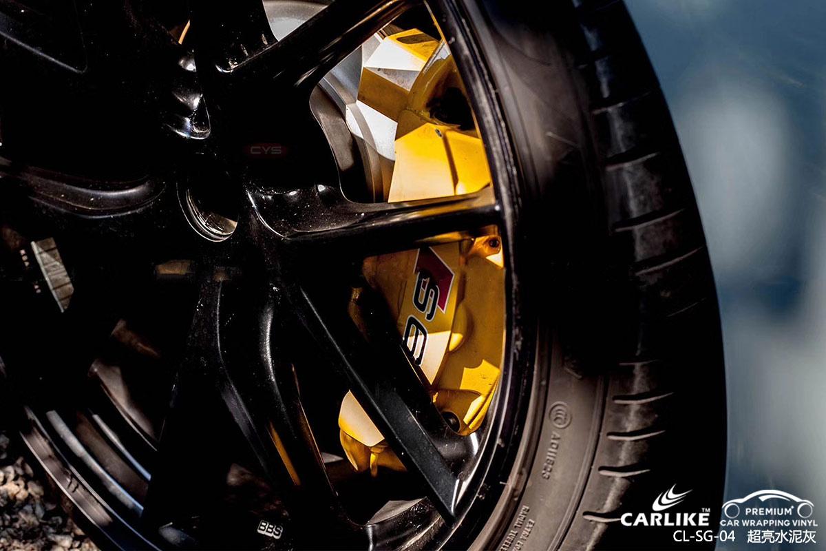CARLIKE卡莱克™CL-SG-04奥迪超亮水泥灰车身改色