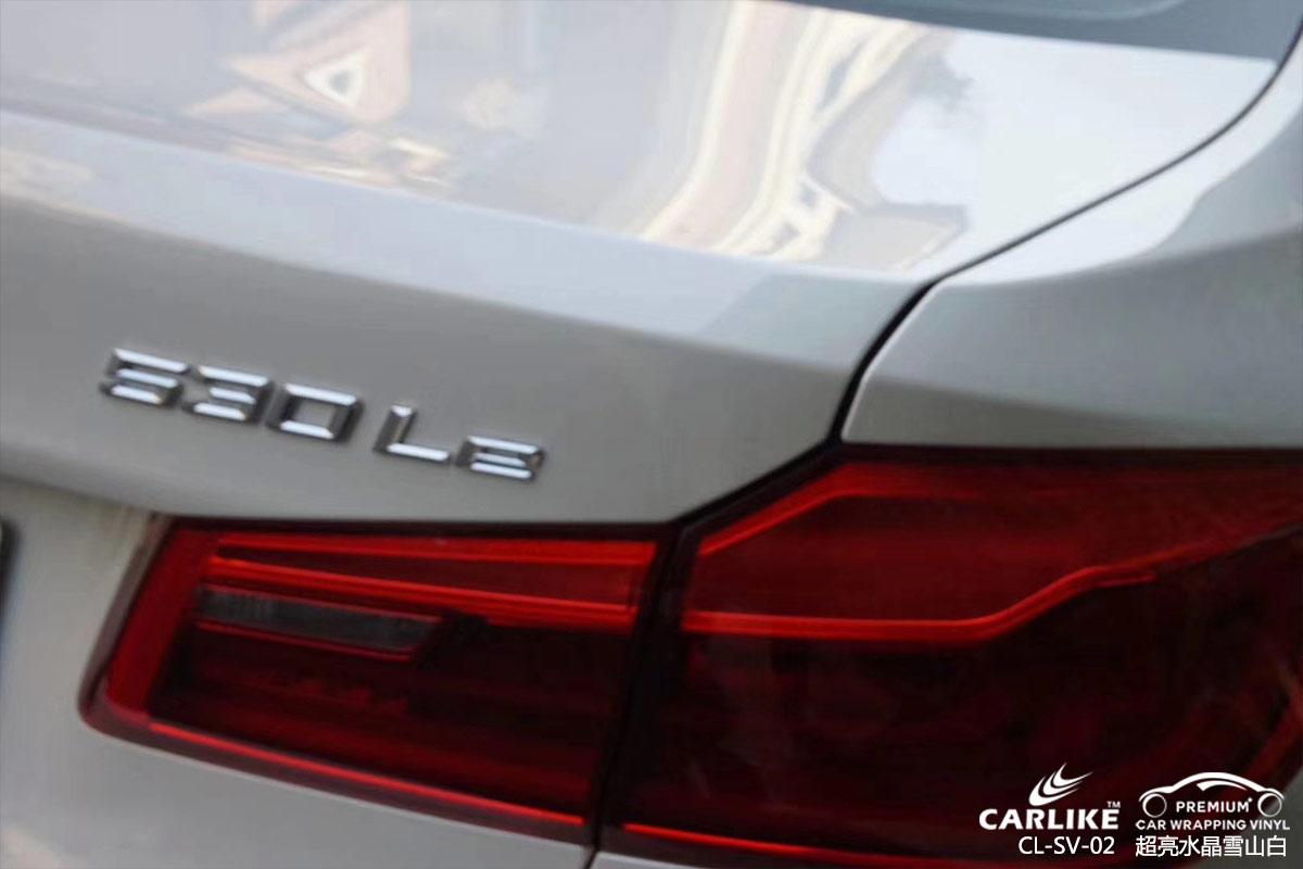 CARLIKE卡莱克™CL-SV-02宝马超亮水晶雪山白汽车改色