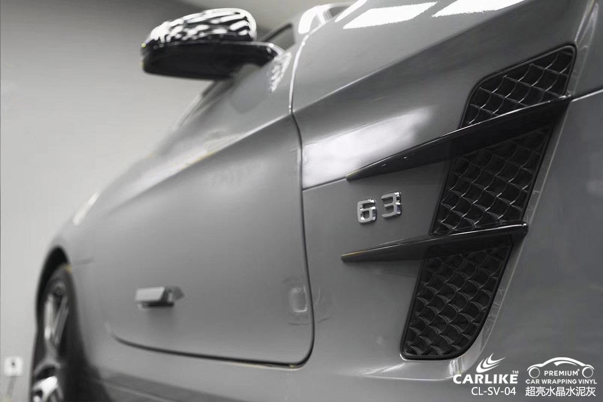 CARLIKE卡莱克™CL-SV-04奔驰超亮水晶水泥灰汽车改色