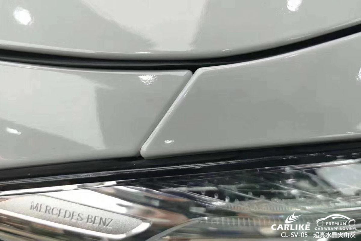 CARLIKE卡莱克™CL-SV-05奔驰超亮水晶火山灰汽车改色