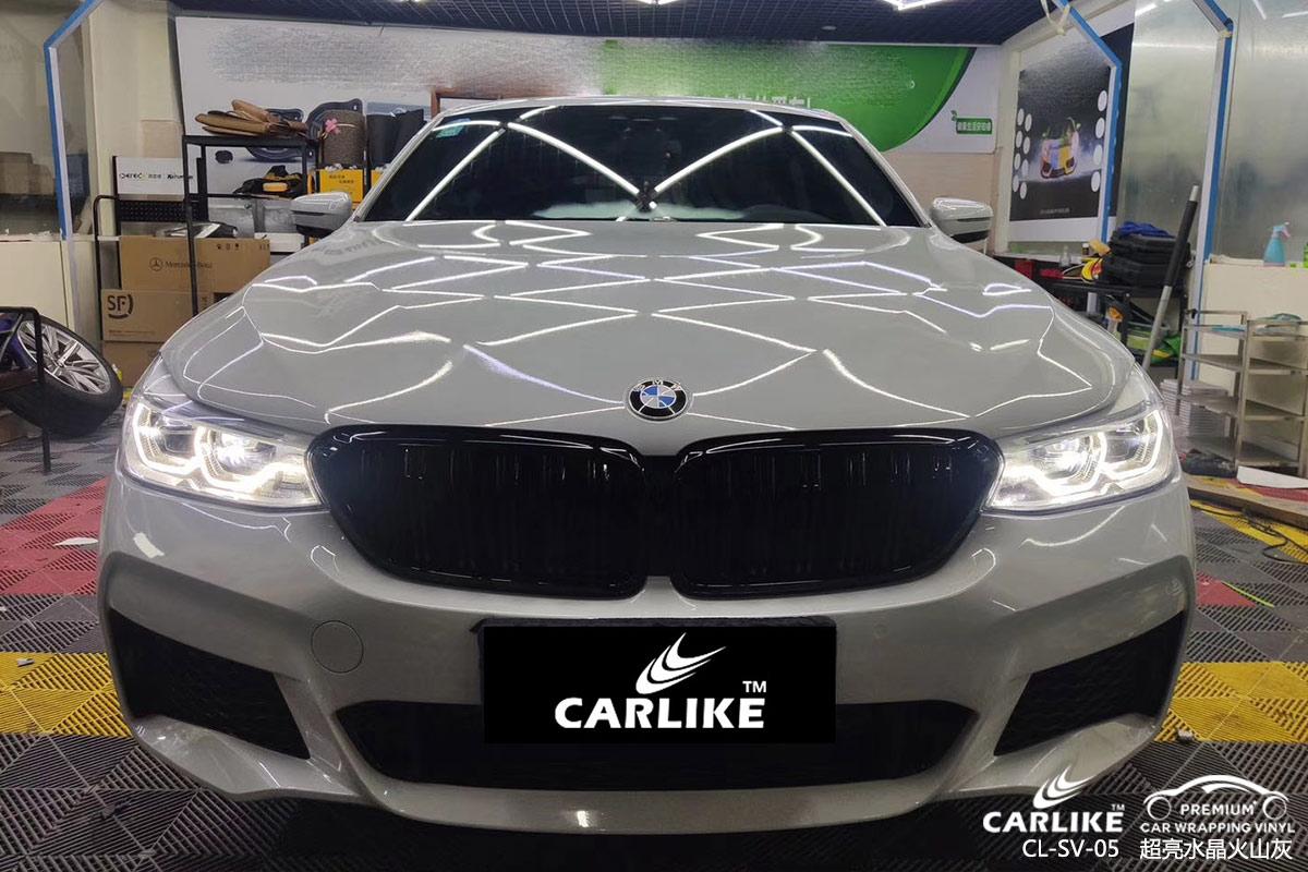 CARLIKE卡莱克™CL-SV-05宝马超亮水晶火山灰车身贴膜
