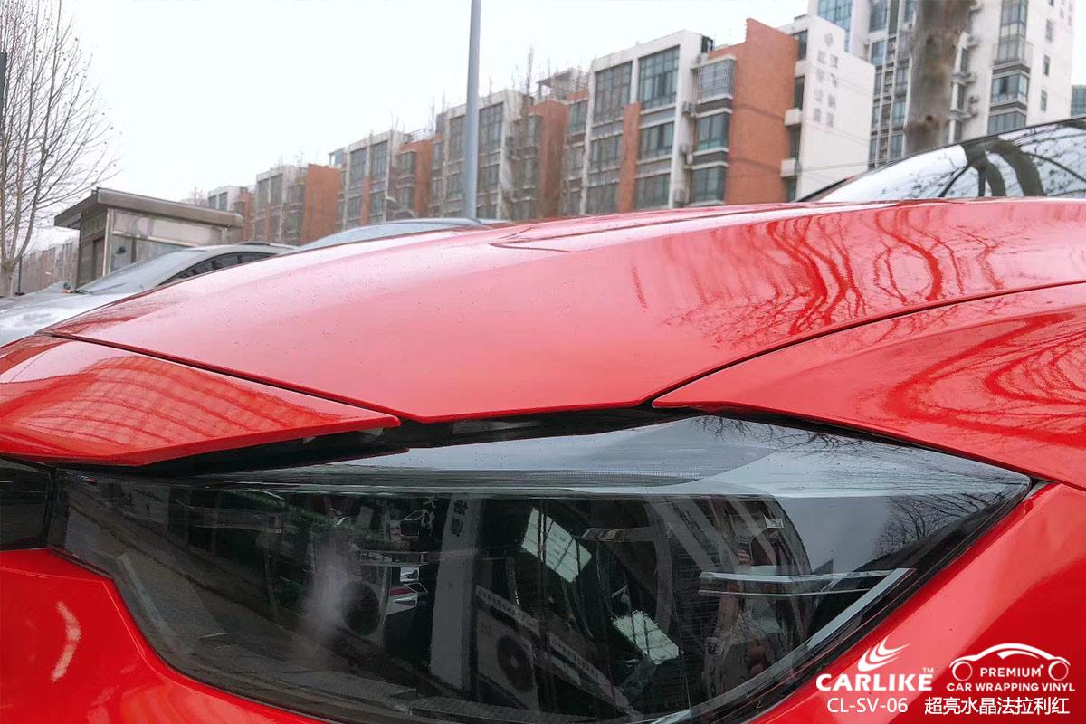 CARLIKE卡莱克™CL-SV-06宝马超亮水晶法拉利红汽车改色