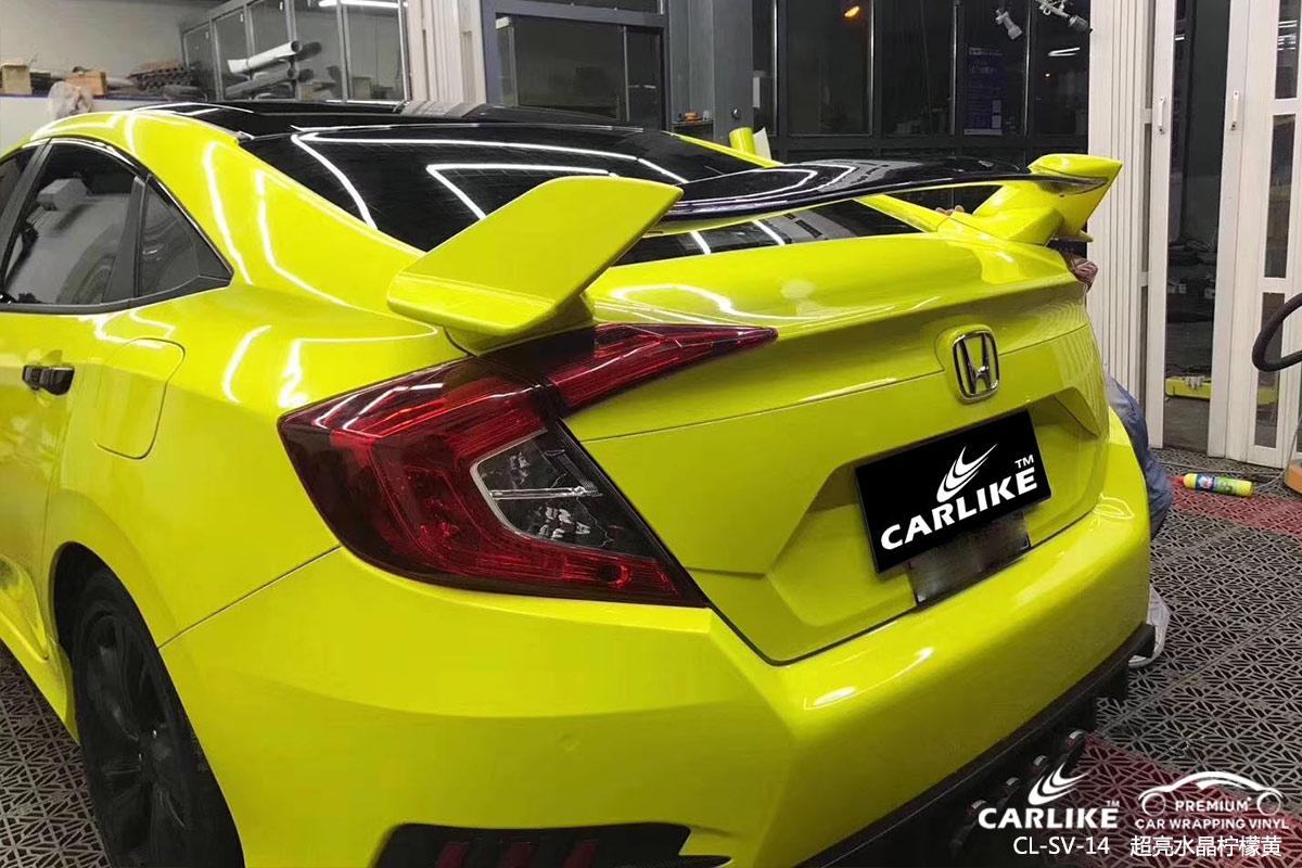 CARLIKE卡莱克™CL-SV-05宝马超亮水晶火山灰车身改色