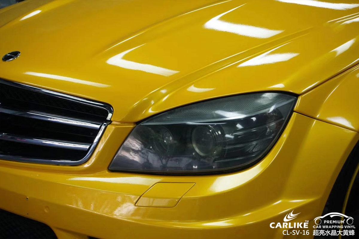 CARLIKE卡莱克™CL-SV-16奔驰超亮水晶大黄蜂汽车贴膜