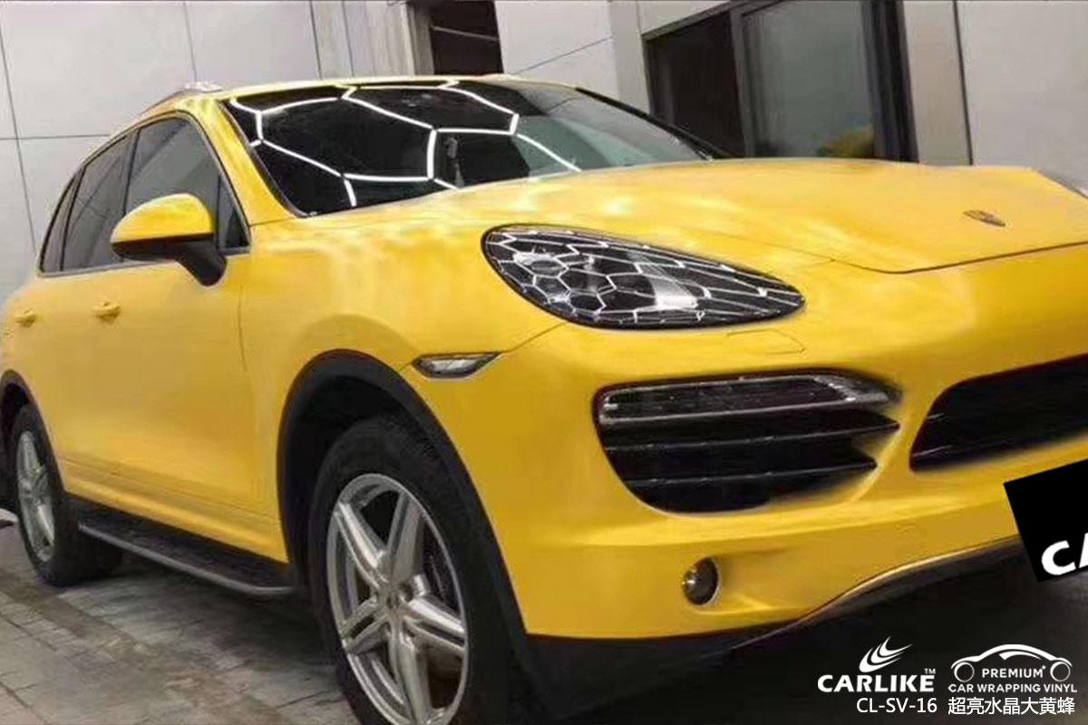 CARLIKE卡莱克™CL-SV-16保时捷超亮水晶大黄蜂汽车改色
