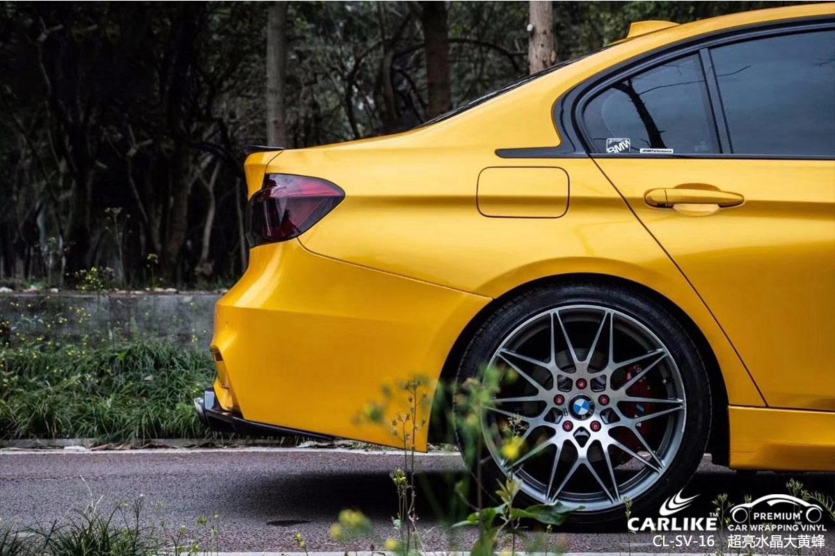 周口宝马3系汽车改色超亮金属大黄蜂全车贴膜效果图