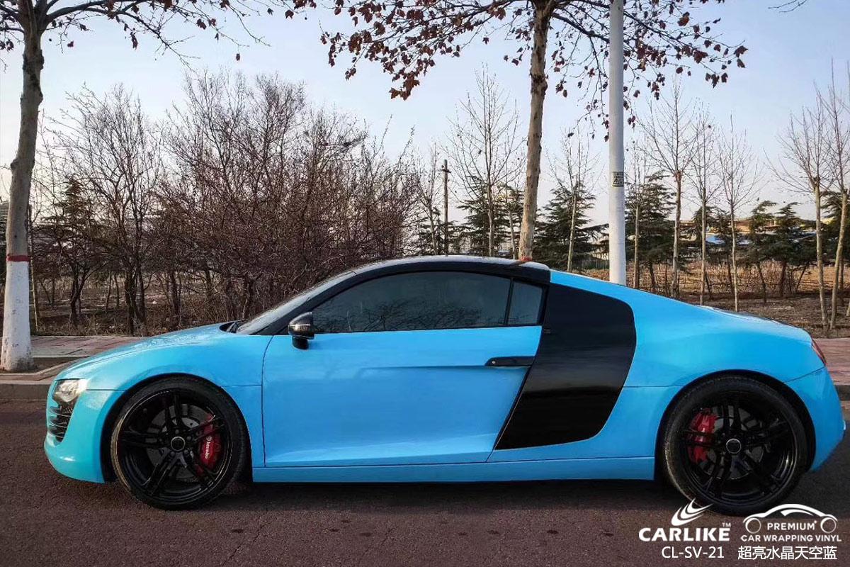 CARLIKE卡莱克™CL-SV-21奥迪超亮水晶天空蓝车身改色
