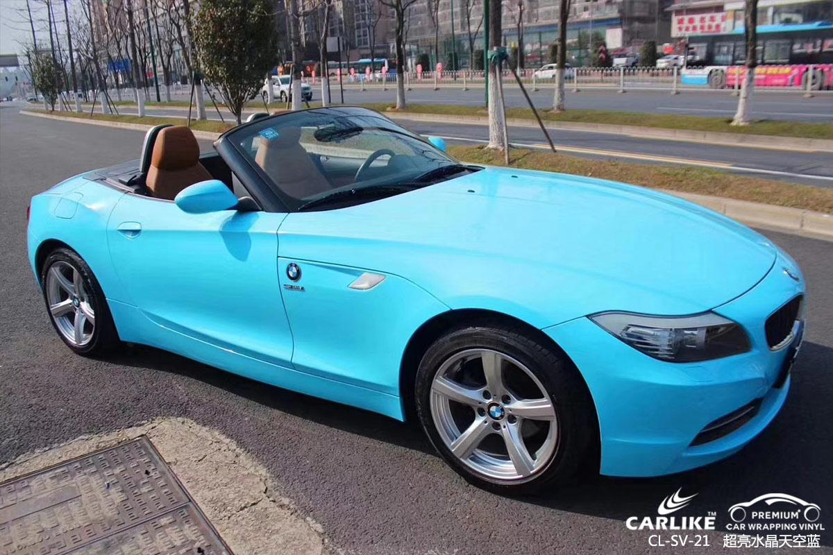 CARLIKE卡莱克™CL-SV-21宝马超亮水晶天空蓝汽车贴膜