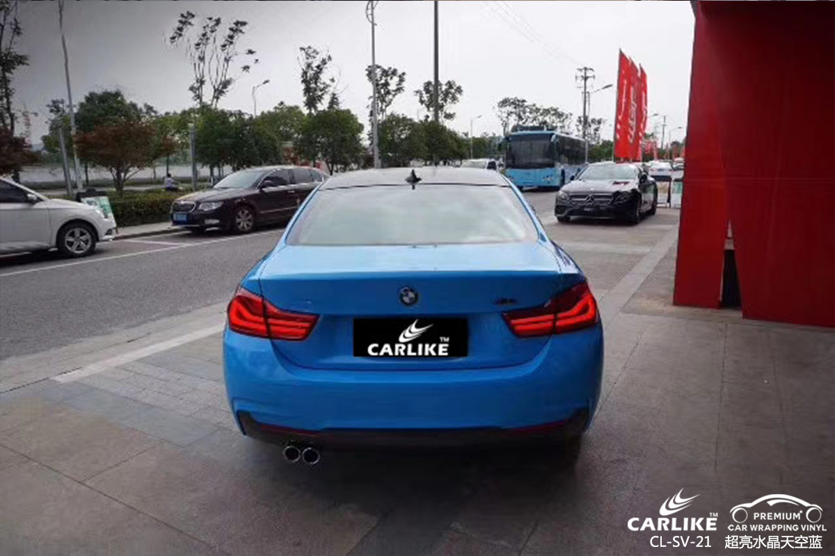 CARLIKE卡莱克™CL-SV-21宝马超亮水晶天空蓝车身贴膜