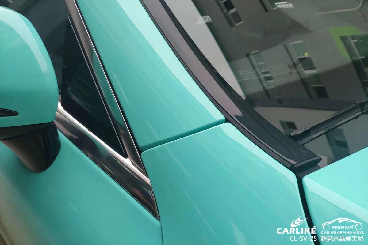 CARLIKE卡莱克™CL-SV-25奔驰超亮水晶蒂芙尼改色贴膜