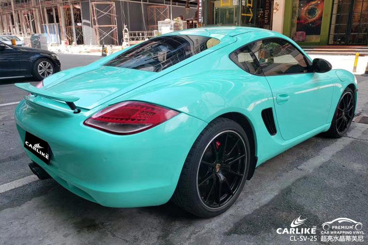 内江保时捷Cayman车身贴膜超亮金属蒂芙尼汽车改色贴车图