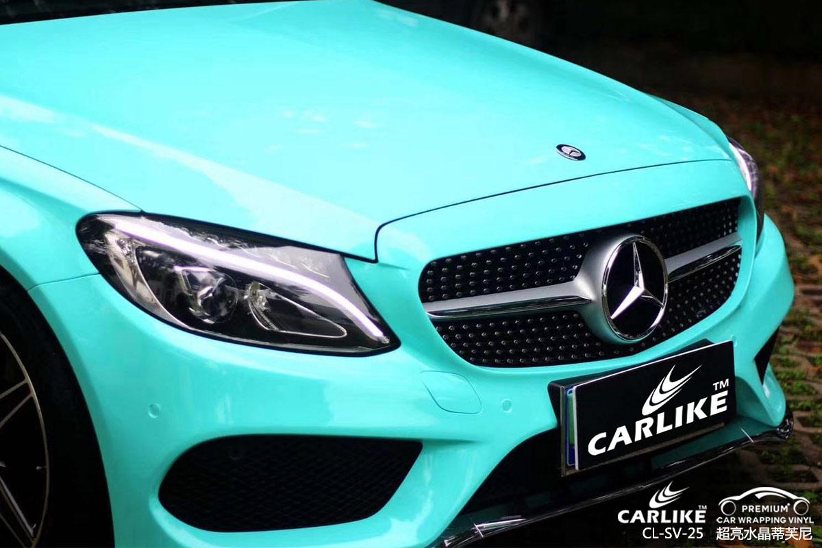 CARLIKE卡莱克™CL-SV-25奔驰超亮水晶蒂芙尼车身改色