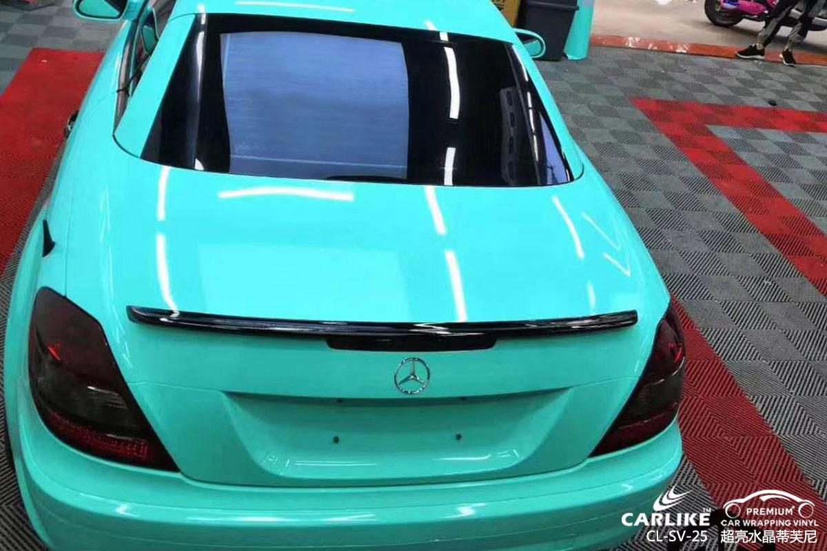 CARLIKE卡莱克™CL-SV-25奔驰超亮水晶蒂芙尼汽车贴膜