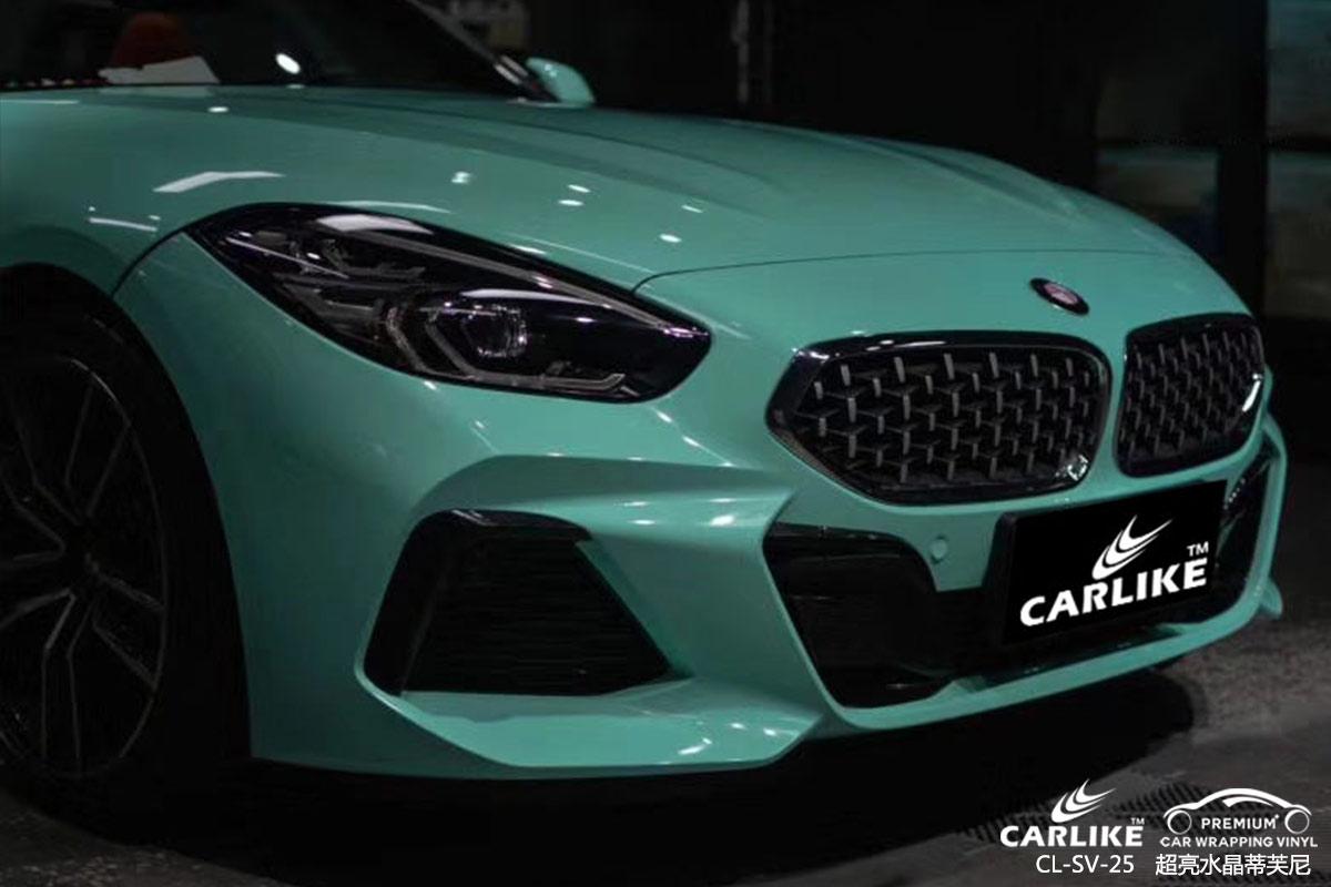 CARLIKE卡莱克™CL-SV-25宝马超亮水晶蒂芙尼汽车贴膜