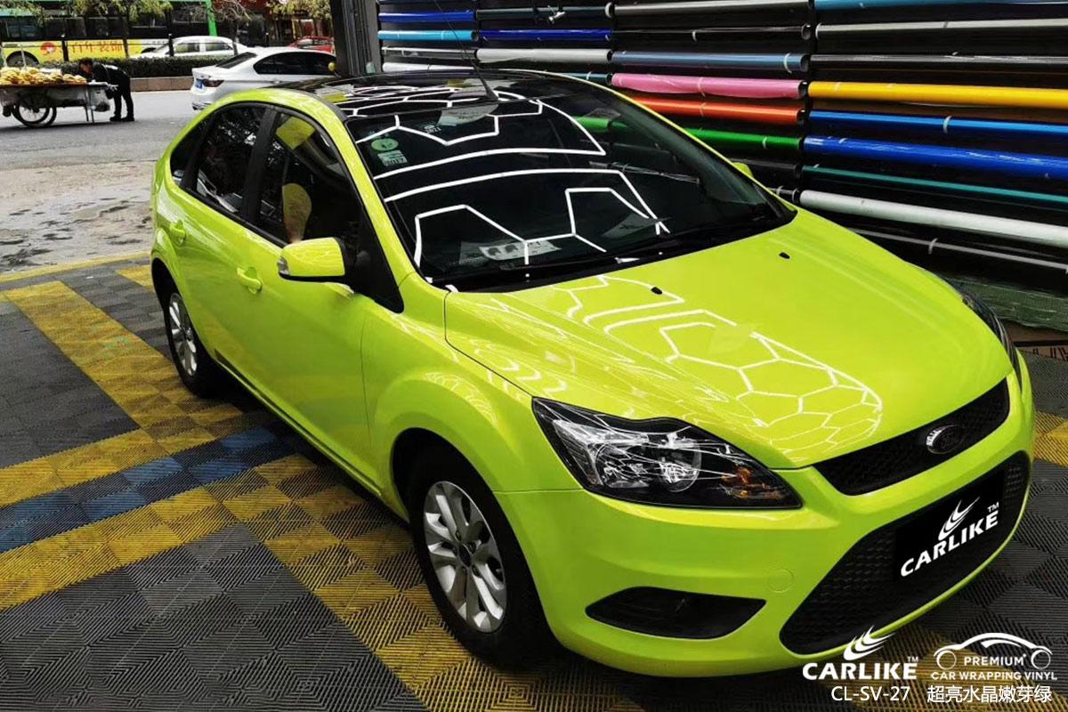 玉溪福特福克斯全车改色超亮水晶嫩芽绿汽车贴膜效果图