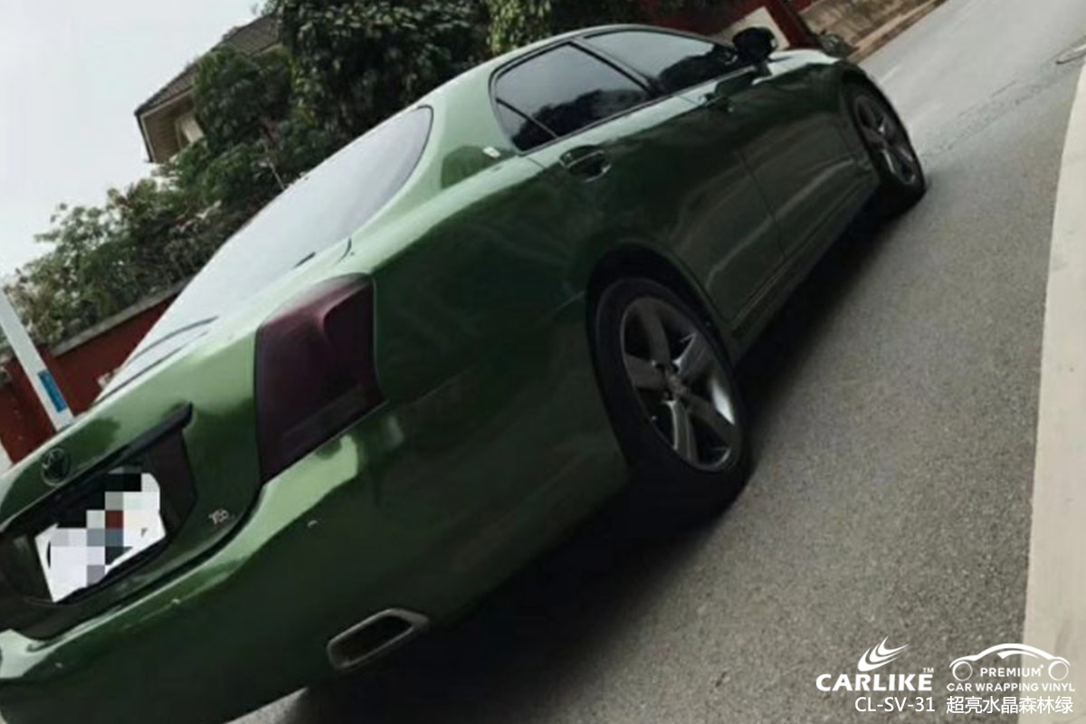 CARLIKE卡莱克™CL-GE-31皇冠超亮水晶森林绿汽车贴膜