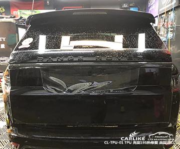 CARLIKE卡莱克™CL-TPU-01路虎TPU亮面可修复隐形透明车漆保护膜